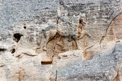 The Madara Rider. Is an early medieval large rock relief, Bulgaria, UNESCO World Heritage Site Royalty Free Stock Image