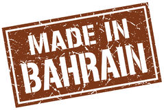 Made in Bahrain. Brown stamp Royalty Free Stock Photos