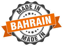 Made in Bahrain seal Stock Photography