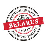 Made in Belarus, Premium Quality printable banner / sticker Royalty Free Stock Photos