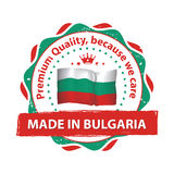 Made in Bulgaria. Premium Quality, because we care. Grunge label / sticker / badge with the Bulgarian flag. Print colors used Royalty Free Stock Images