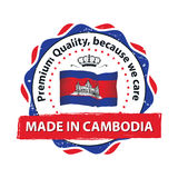 Made in Cambodia. Premium quality, because we care - label Stock Photography