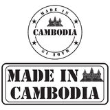 Made in Cambodia for product labeling. Industrial symbols Made in Cambodia for product labeling Royalty Free Stock Image