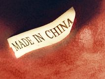 Made in China. Fabric label Stock Photo