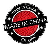 Made in China. Grunge stamp stock illustration