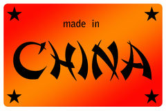 Made in china. 'made in China' tag to be found on many products Stock Photo