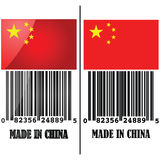 Made in China stock illustration