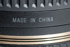 Made in china Royalty Free Stock Photography