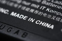 Made in China. A label with Made in China title Stock Image
