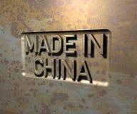 Made in China Royalty Free Stock Photos
