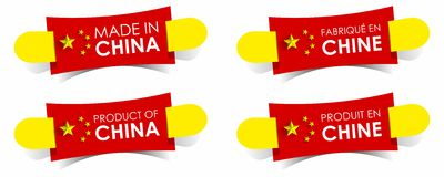 Made in China Badges Royalty Free Stock Photography