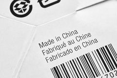 Made in China on a box. Stock Images