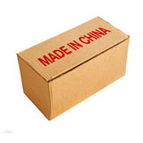 Made in China cardboard box Stock Images