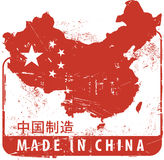 Made in China. Grunge rubber stamp Stock Photos