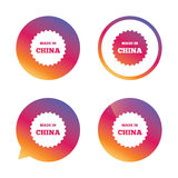 Made in China icon. Export production symbol. Stock Photos