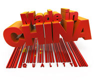 Made in China, quality Royalty Free Stock Photos