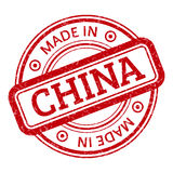 Made in China red vector graphic. Round rubber Stock Image