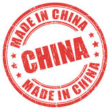 Made in China rubber stamp Royalty Free Stock Photo