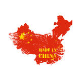 Made in China stamp Royalty Free Stock Photo
