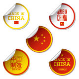 Made in China stickers Stock Image