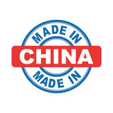 Made in China. Vector emblem flat Royalty Free Stock Photo