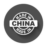Made in China. Royalty Free Stock Photography