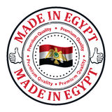 Made in Egypt printable sticker Stock Photography