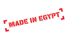 Made In Egypt rubber stamp Royalty Free Stock Photo