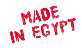 Made In Egypt rubber stamp Stock Photos