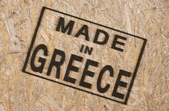 Made in GREECE Royalty Free Stock Photos