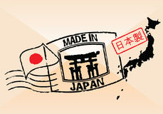 Made in japan Royalty Free Stock Images