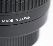 Made in Japan Stock Images