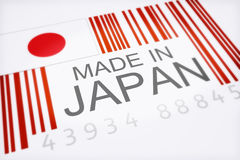 Made in Japan. Product bar code symbolizing the massive amounts of goods imported from Japan , Isolated on a white background Stock Photo