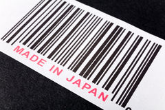 Made in Japan. And barcode, business concept stock images