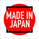 Made in japan abstract logo red circle royalty free illustration