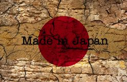 Made in Japan Royalty Free Stock Image