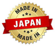 Made in Japan gold badge Royalty Free Stock Photography