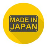 Made in Japan icon with long shadow Royalty Free Stock Image