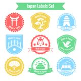 Made in Japan labels set Royalty Free Stock Photography