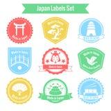Made in Japan labels set stock illustration
