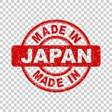 Made in Japan red stamp. Stock Photos