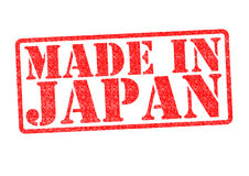 MADE IN JAPAN Rubber Stamp. Over a white background royalty free stock photos