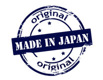 Made in Japan Royalty Free Stock Photography