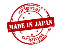 Made in Japan Stock Photos