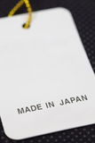 Made in japan stamp Stock Image