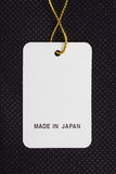 Made in japan stamp Stock Photos