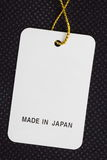 Made in japan stamp Royalty Free Stock Photo