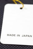 Made in japan stamp Stock Photo