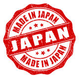 Made in japan stamp Stock Images