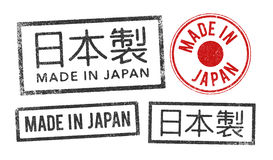 Made in Japan stamps Royalty Free Stock Images